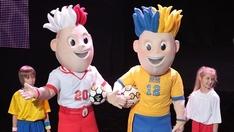Maskottchen für EM 2012 präsentiert